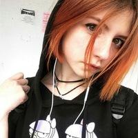 Disen132 avatar