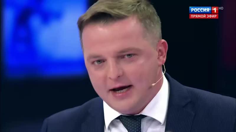 Убери ПЕНУ со рта Хинштейн ЖЕСТКО спустил на землю украинского эксперта