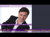 Вопросы для интервью - Мистер Шлягер, Михаил Михайлов. . #интервью #Михайлов #Шлягер