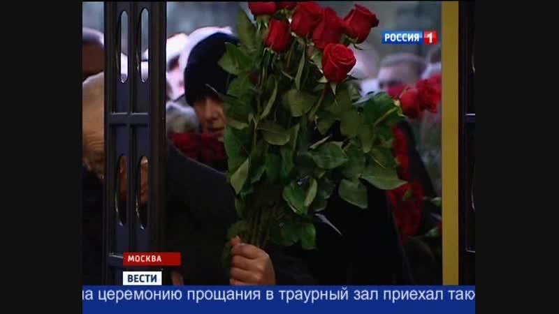 Вести (Россия 1, 13.02.2013) Выпуск в 1400