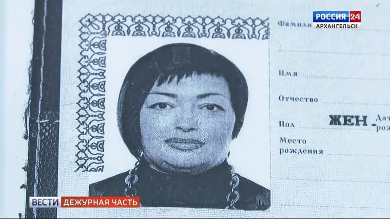 Дежурная часть (ГТРК Поморье от 16.12.2018)