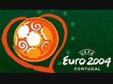 Дневники и новостные блоки ЕВРО-2004 в Португалии на телеканале ЕВРОСПОРТ