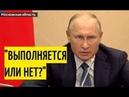 Срочно Путин потребовал ПРЕКРАТИТЬ покупку лекарств с накруткой в цене