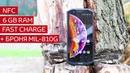 Doogee S70. Обзор первого В МИРЕ НЕУБИВАЕМОГО геймерского смартфона c NFС