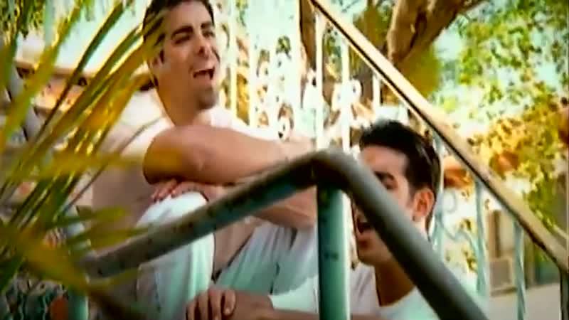 No Mercy – Where Do You Go (1996)