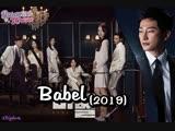 Babel Capítulo 01 - DoramasTC4ever