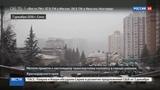 Новости на Россия 24 Снегопады грозят лавинами от Колымы до Сочи