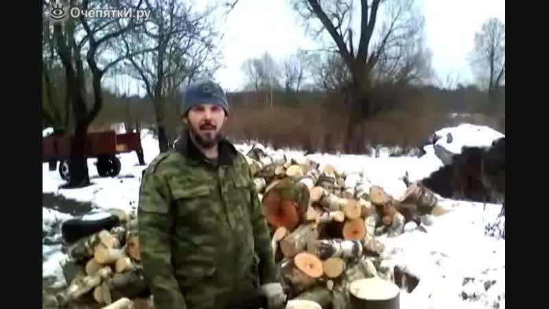 Быстрая колка дров.