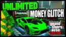 GTA Online - НЕ СОЛО глитч на деньги Money glitch PS4/XBOX