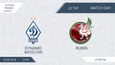 AFL18 Russia Premier League Day 23 Dynamo Moscow Rubin
