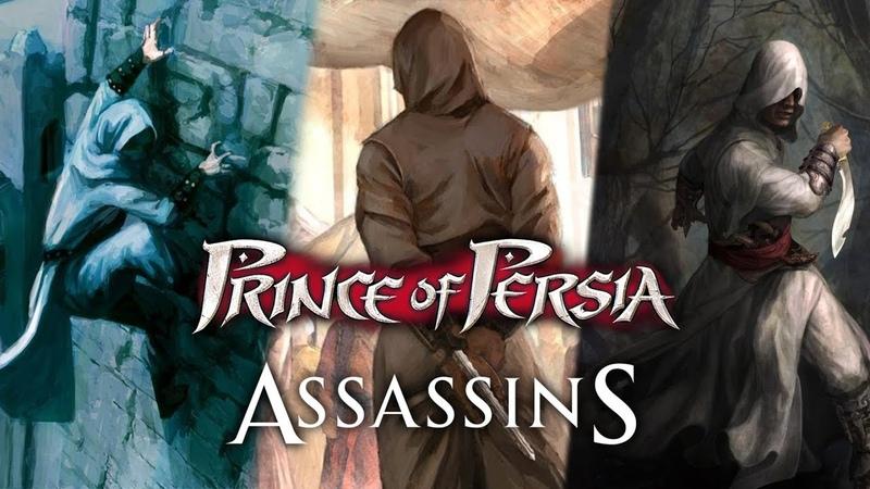 Всё об отменённой Prince of Persia Assasins VANDELEY