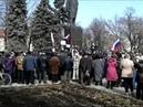 митинг 1 марта 2014 ДОНБАСС