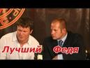 Олег Тактаров уверен в победе Федора Емельяненко в Гран При Bellator