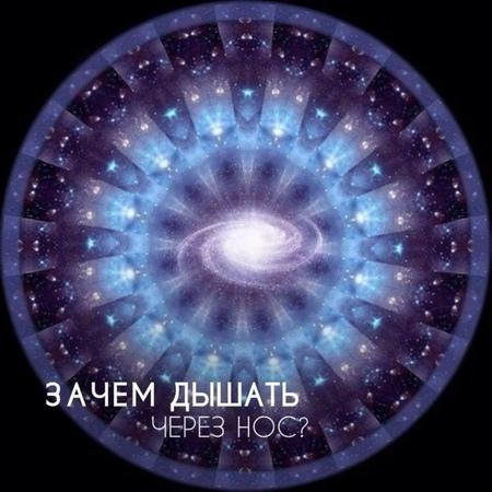 Tumanov_yoga video