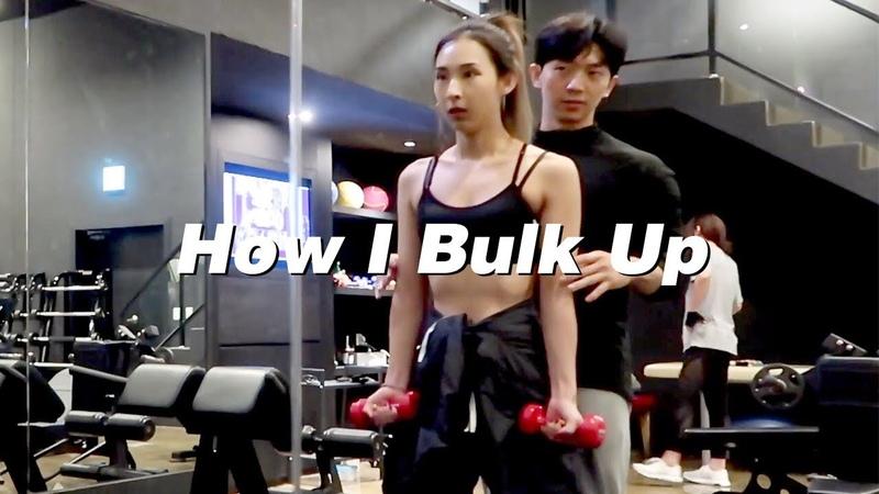 [ENG] How I Bulk Up (ft. My handsome trainer) / 훈남 트레이너 쌤과 하는 지옥의 헬스(팔운동, 스쿼트, 플랭크) 🔥🔥