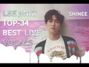 SHINEE ONEW best live vocals top 34 favorite songs