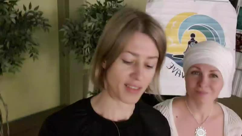 Кундалини йога Татьяна Богатская, Татьяна Ратнер.mp4