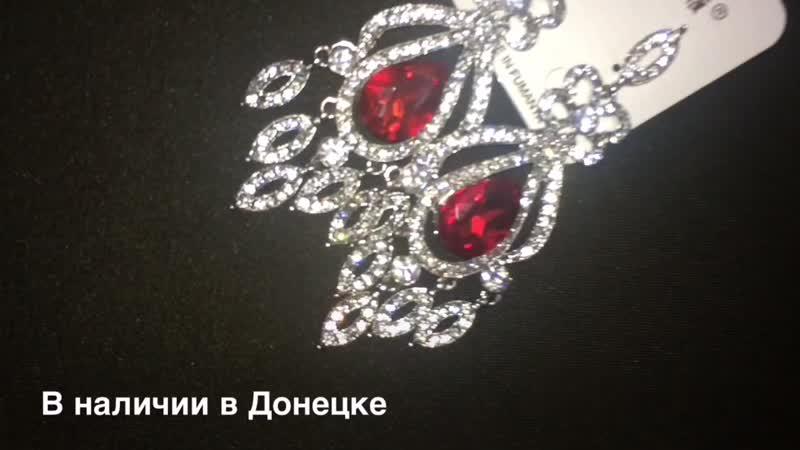 Видеообзоры ваших заказиков ювелирная бижутерия Jewelry. Будьте стильными с anechkadonetskfashiongroup💐