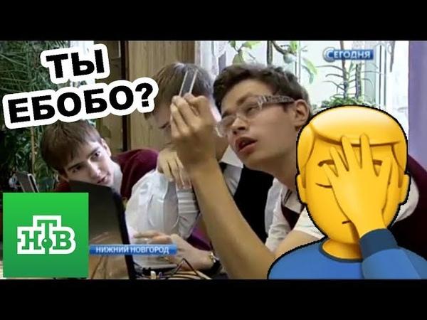 30 ТБайт project! Новости. Школьники из Нижнего создали новый носитель информации!