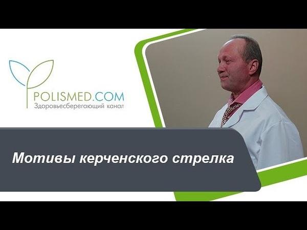 Жизнь Владислава Рослякова. Мотивы керченского стрелка