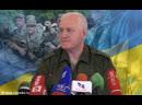 Ukraiński generał przeszedł na stronę Noworosji Ukraina 2015