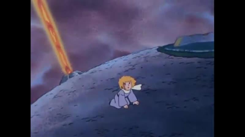 Hoshi no Ouji-sama Petit Prince [星の王子さま プチ・プランス] TV Episode 32