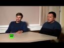 ГРУ ГЕНШТАБА Без монтажа исходник интервью Маргариты Симоньян с подозреваемыми в отравлени