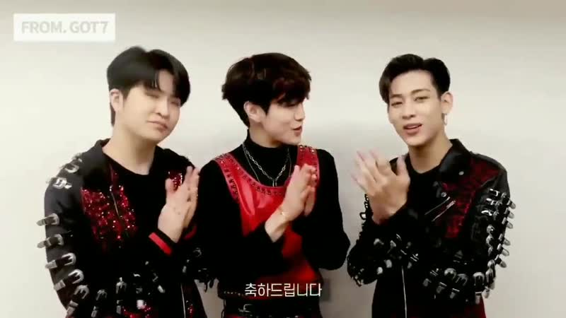 [VID] GOT7s support message to ITZY - - To. ITZY, From. JYP Family -