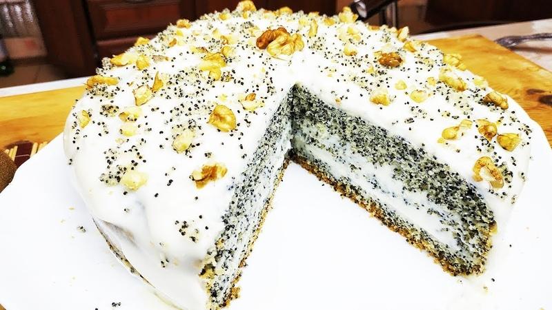 Домашний торт с маком. Самый вкусный! Для любого праздника.