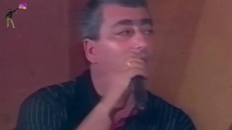 Ov sirun sirun Gevorg Eghiazaryan Goji File Gago