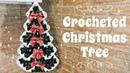 КАК СВЯЗАТЬ КРЮЧКОМ ЕЛОЧКУ РЕТРО МАСТЕР КЛАСС HOW TO CROCHET CHRISTMAS TREE