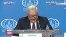 Рябков заявил что обвинения США в несоблюдении Россией Договора о РСМД оторваны от фактов