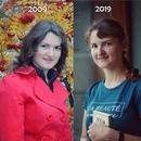 Анастасия Куликова фото #4