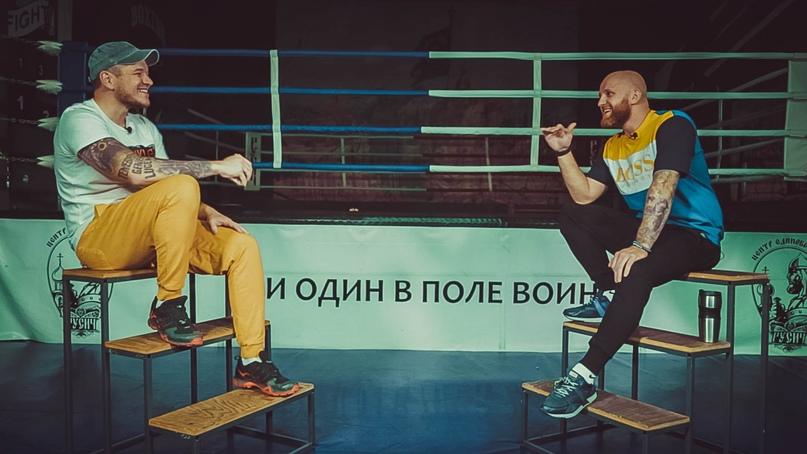 Саня Головин | Москва