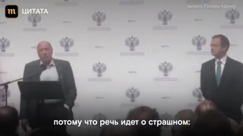 Сколько смог бы дать этот человек когда бы не был ограничен в своих возможностях Сергей Юрский в защиту К Серебренникова