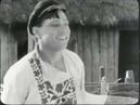 Ветер с порогов - немой фильм драма 1930 год СССР