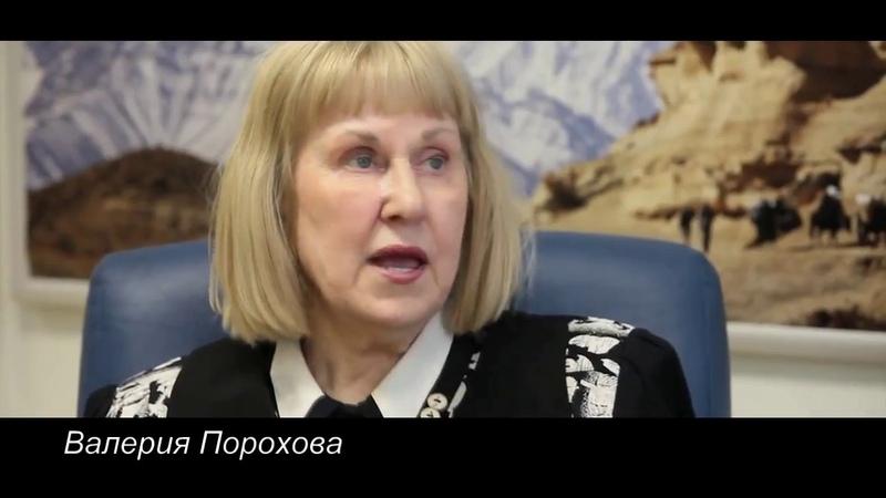 Почему не следует читать перевод Валерии Пороховой