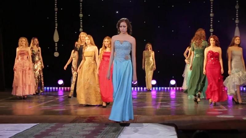 Коллекция вечерних платьев магазина Мечта невесты.