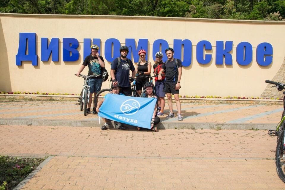 Кубок Ростова по горному велосипеду - этап2
