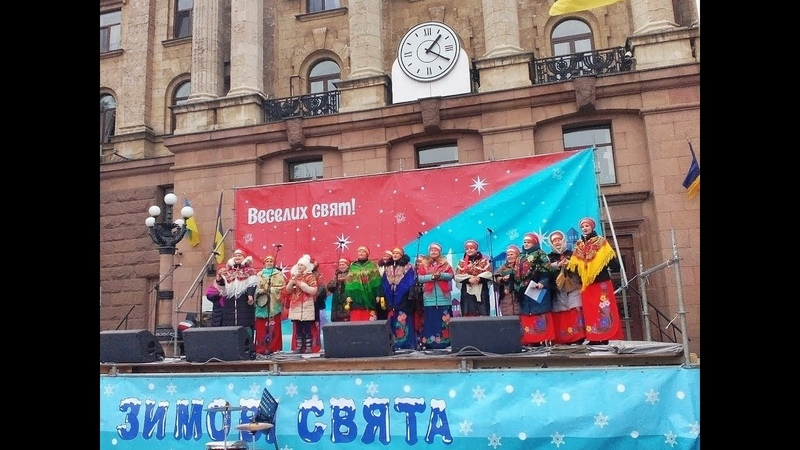 Народний Вокальний ансамбль ОКЕАНОЧКА Виступ на Соборній Площі