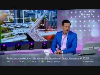 Музыкант из Омска обвинил Олега Газманова в плагиате