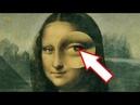 Что Скрывали Художники в Своих Картинах Всемирно Известные Картины в Которых Скрыты Тайные Знаки