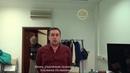 Обучение гипнозу отзыв Ивана В участника семинара Эльмана Османова Москва 0918