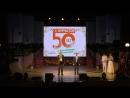 Юбилейный концерт в ДК-50 лет городу!_converted