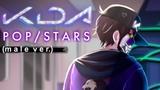 KDA - POPSTARS (Male Ver.) - Caleb Hyles (feat. Aruvn) English Cover