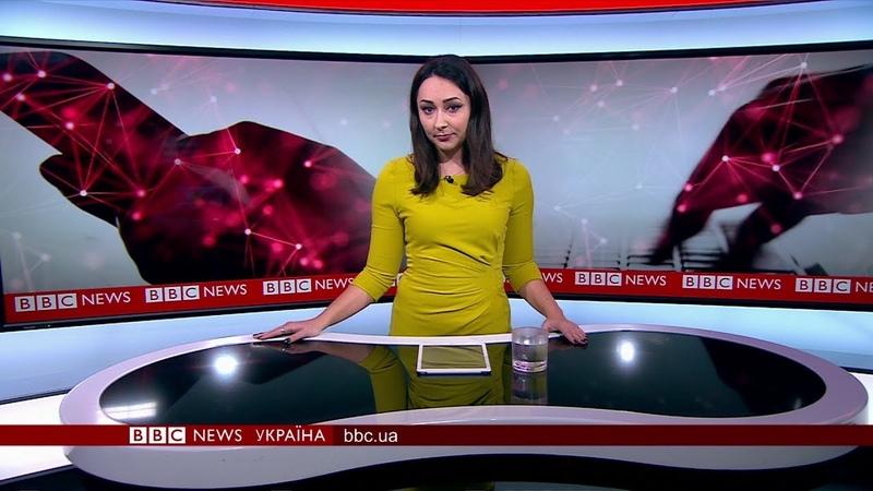 12 11 2018 Випуск новин Москва брехала про лабораторію США у Грузії розслідування ВВС