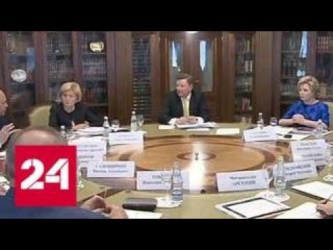 Музеи Московского Кремля существенно расширятся - Россия 24