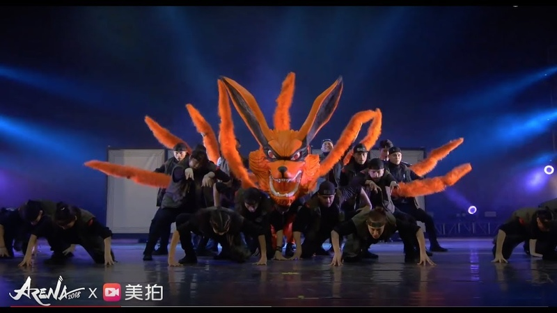 Naruto Dance Show by O-DOG (Front Row) | ARENA CHENGDU 2018