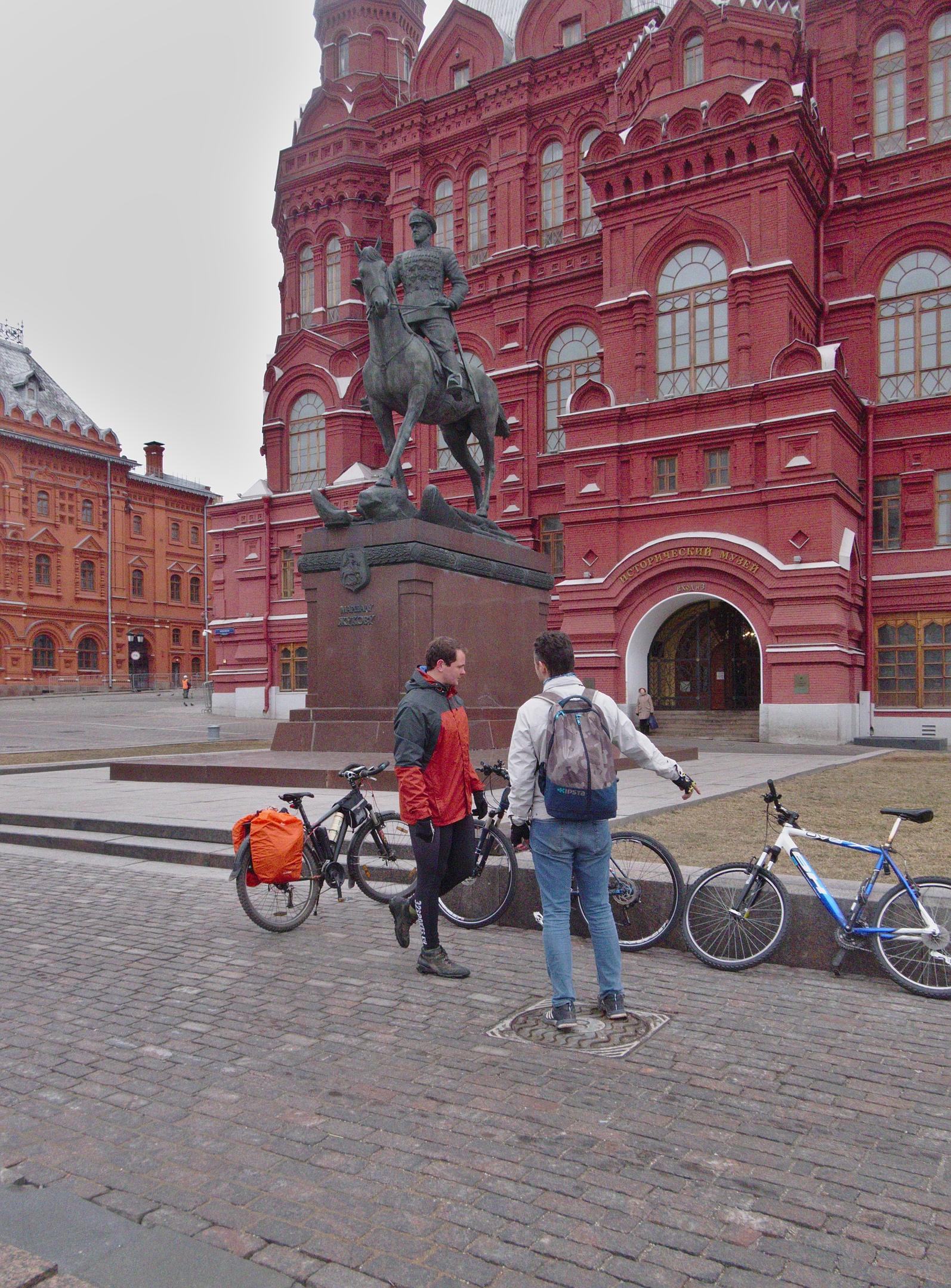 велосипедные клуб москва