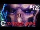 Господин дрёма / Mister Sandman (2017, ужасы, короткий метр)